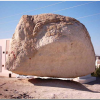 Floating Stone (Muallaq Stone) – Real or Fake ?